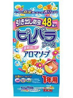 アース ピレパラアース 柔軟剤の香りアロマソープ 引出し用 48個入