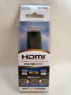 HDMI 中継コネクター J-J VIS-P0301