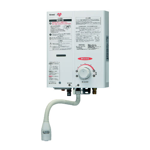 リンナイ ガス湯沸器 RUS-V561WH LP(プロパンガス用)