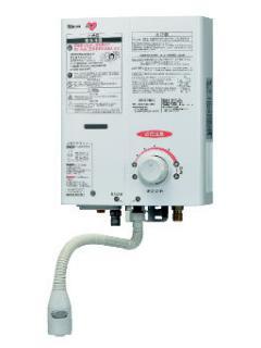 リンナイガス湯沸器 RUS-V561KWH LP(プロパンガス用)