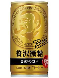 サントリー ボス BOSS 贅沢微糖 185g