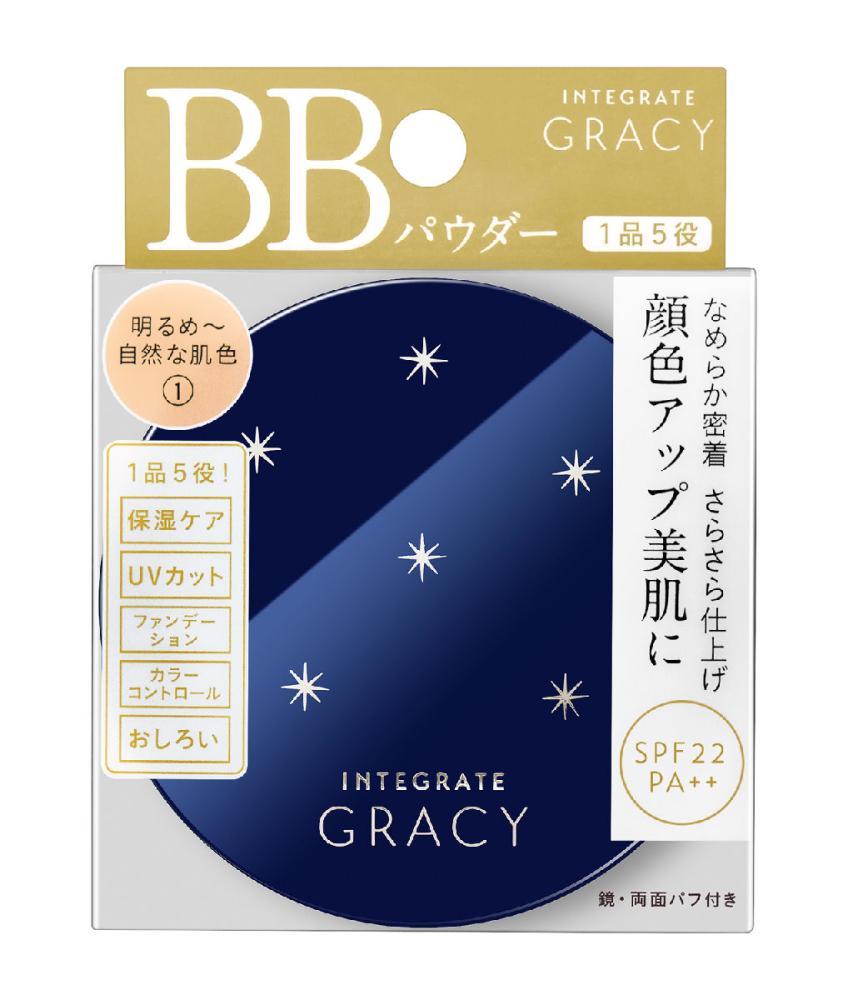 資生堂 インテグレート グレイシィ エッセンスパウダーBB 1、明るめ~自然な肌色