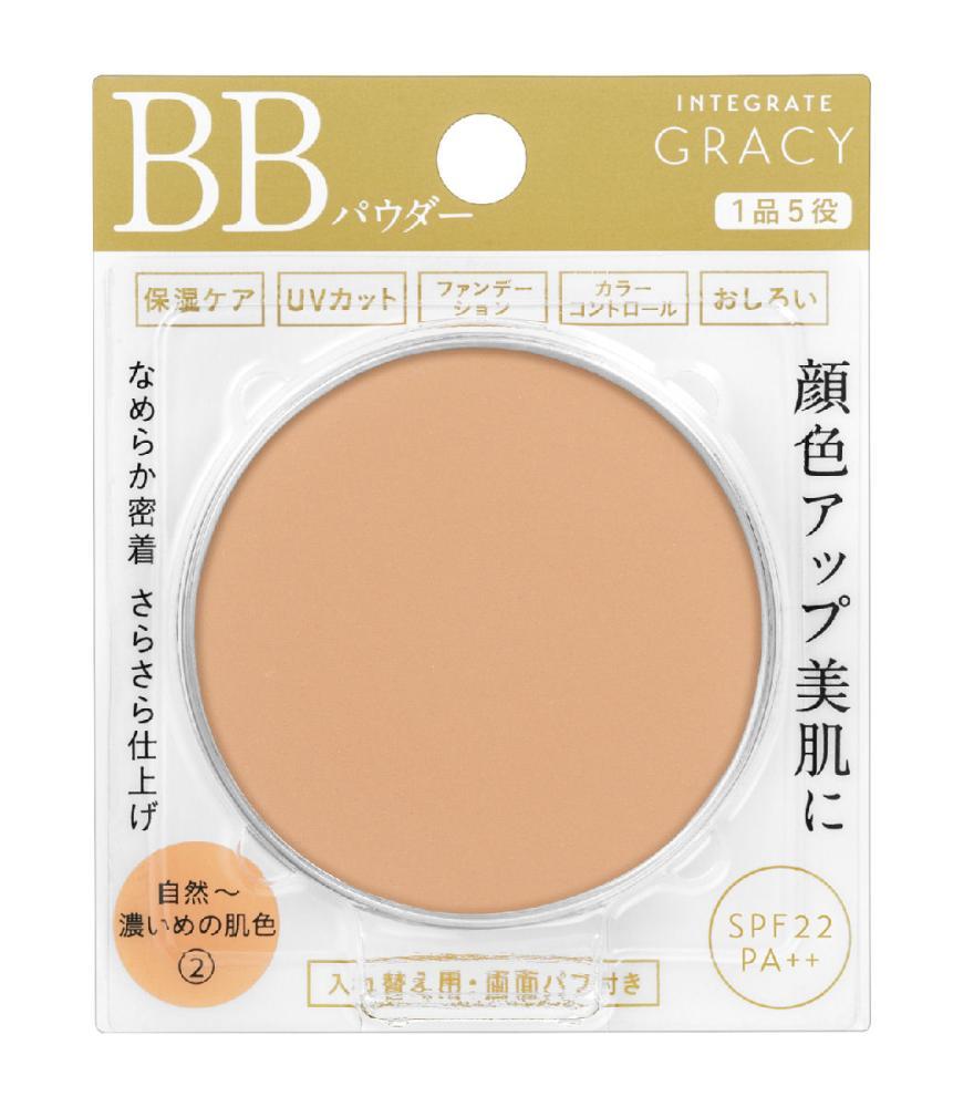 資生堂 インテグレート グレイシィ エッセンスパウダーBB 2、自然~濃いめの肌色(レフィル)
