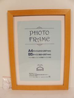 デジタルプリントフレーム A4 ナチュラル