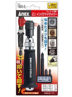 ANEX(アネックス)  ミニインパクト4pcs No1903S