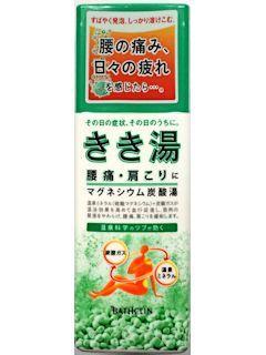 きき湯 マグネシウム炭酸 360g