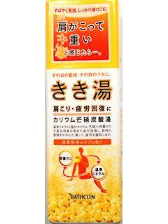 きき湯 カリウム芒硝炭酸湯 360g