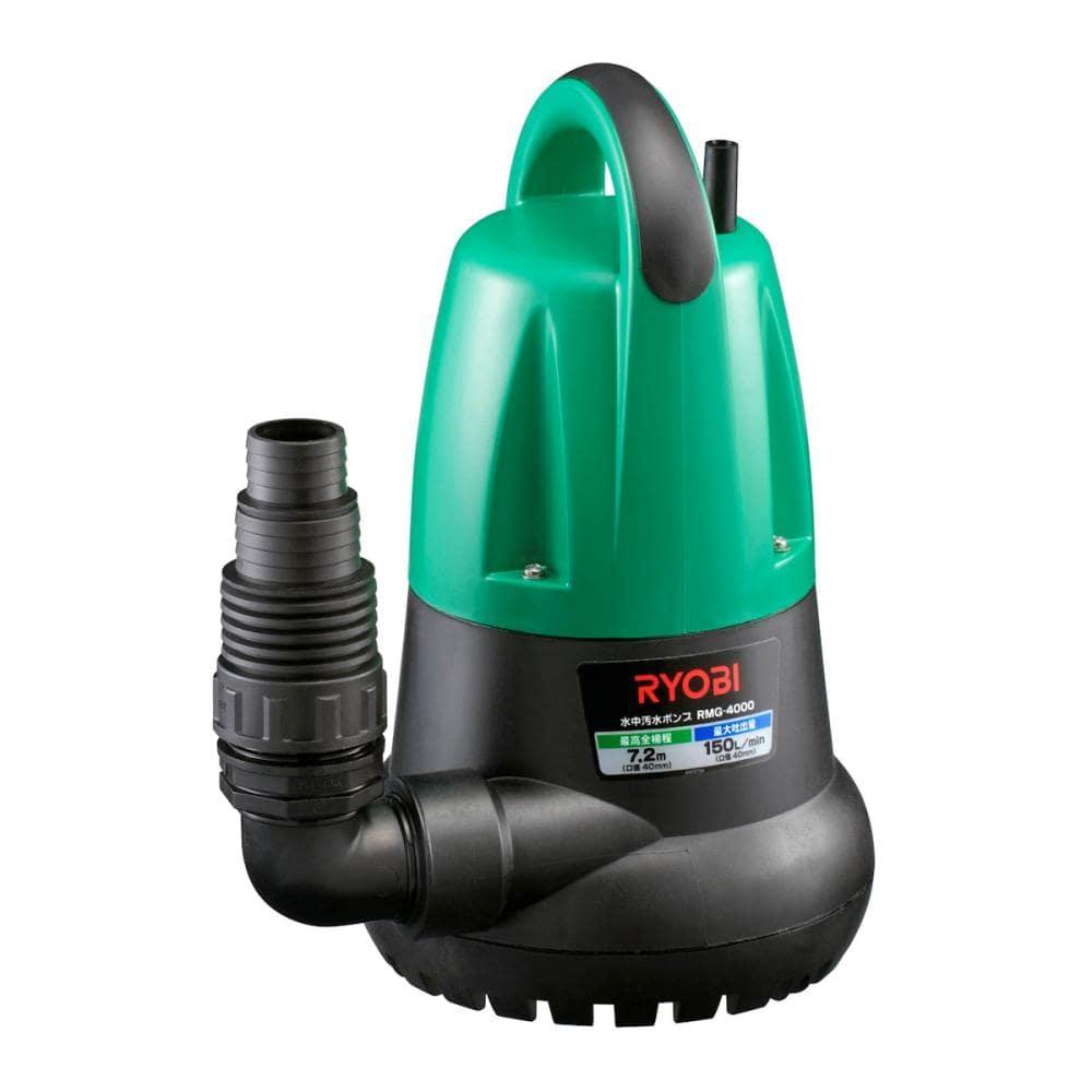 リョービ 汚水ポンプ RMG-4000 60Hz