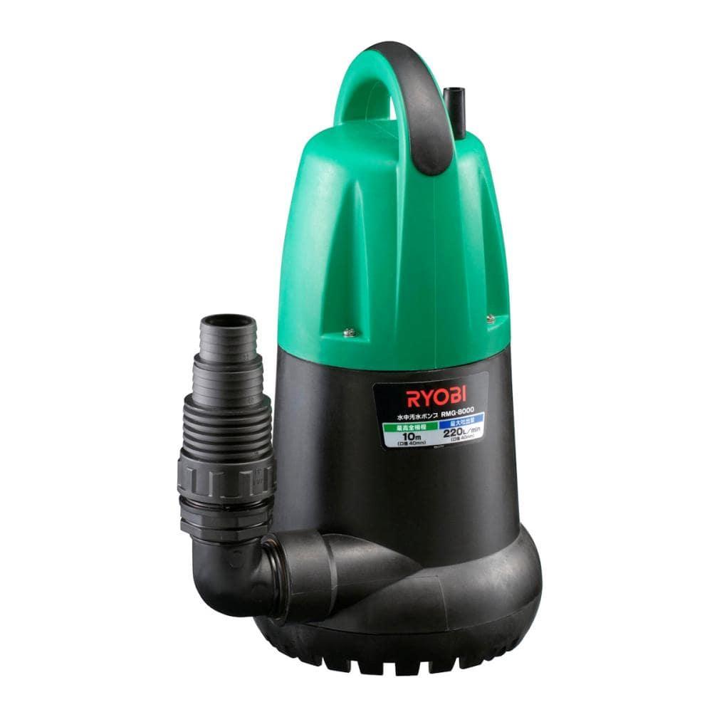 リョービ 汚水ポンプ RMG-8000 60Hz