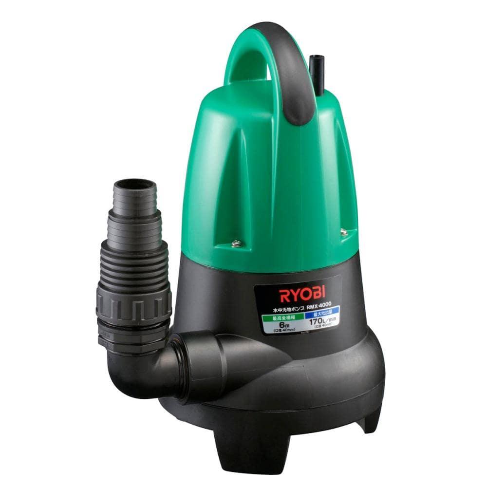 リョービ 汚物ポンプ RMX-4000 60Hz