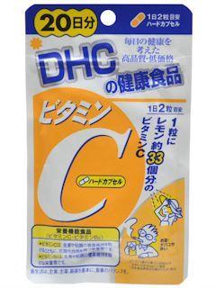 DHC ビタミンC 20日分