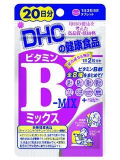 DHC ビタミンBミックス 20日分