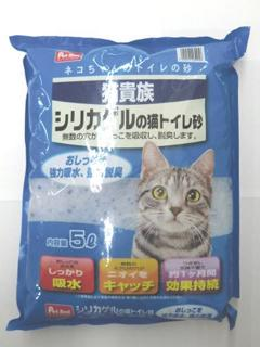 Pet ami 猫貴族 シリカゲルの猫トイレ砂 5L