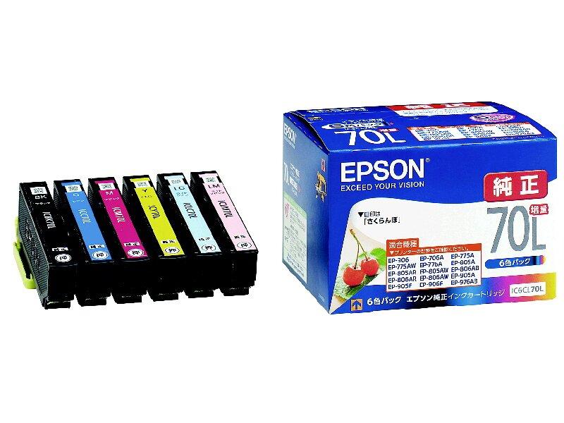 エプソン 純正インクカートリッジ 70 さくらんぼ 6色パック 増量 IC6CL70L