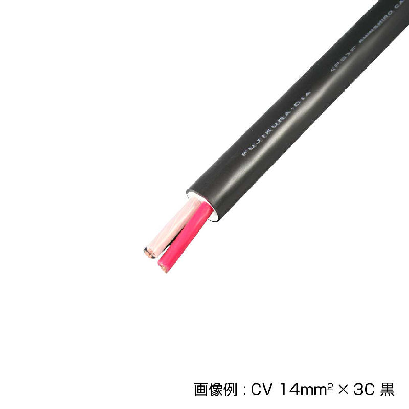 ケーブル CV 8.0SQ×3C