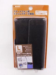 スマートフォン用ケース L 各種