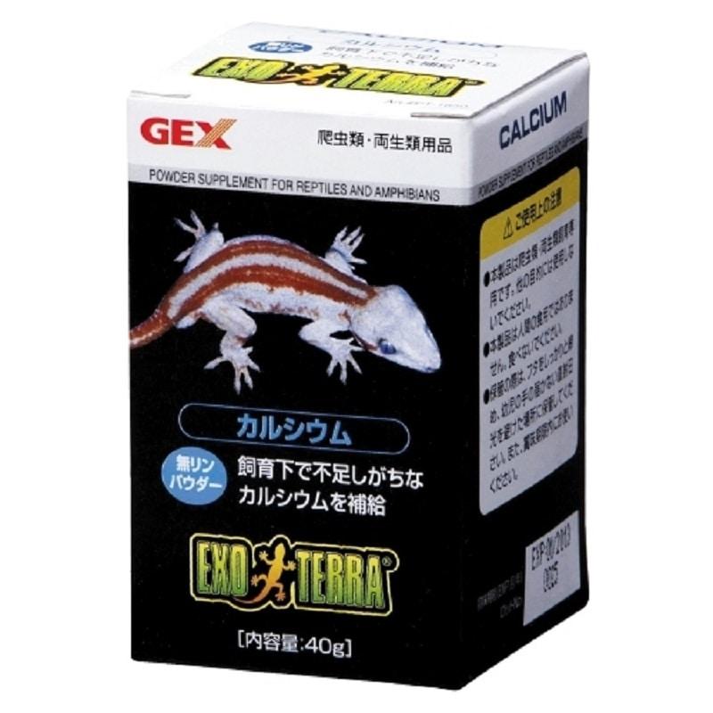 ジェックス(GEX) エキゾテラ カルシウム 40g