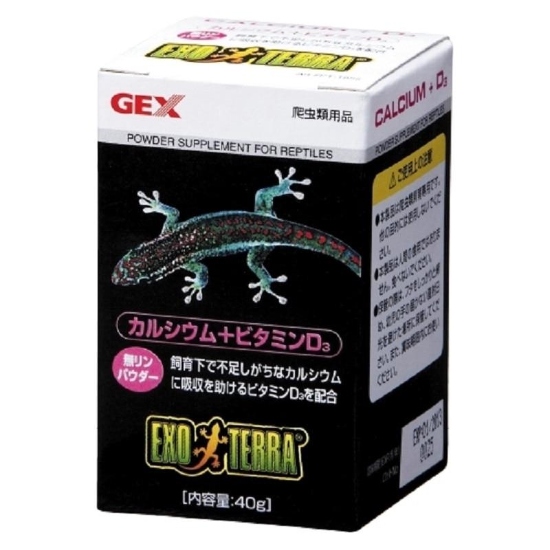 ジェックス(GEX) エキゾテラ カルシウム+ビタミンD3 40g