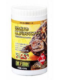 ジェックス(GEX) リクガメの栄養バランスフード 400g
