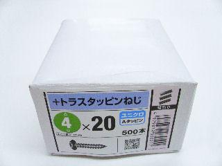 トラスタッピング ユニクロ 箱 4×20(500本) 500本