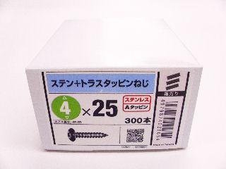 ステントラスタッピング 箱 4×25 300本