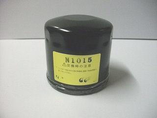 農業機械用オイルフィルター N1015