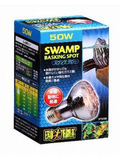 ジェックス(GEX) スワンプグロー防滴ランプ 50W