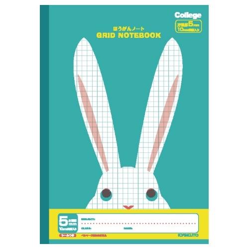 キョクトウ カレッジほうがんノート LT01SB スカイブルー ウサギ