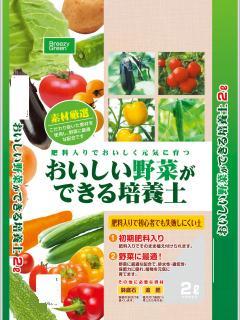 おいしい野菜ができる培養土 2L