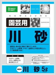 川砂 5L