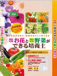 きれいなお花とおいしい野菜ができる培養土 3L