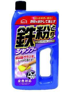 コメリセレクト 鉄粉とりシャンプー KH21
