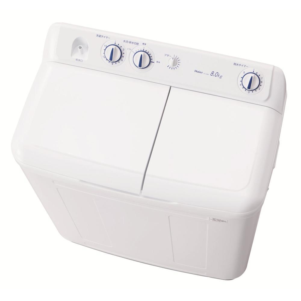 ハイアール 二槽式洗濯機 8.0kg ホワイト JW-W80E(W)