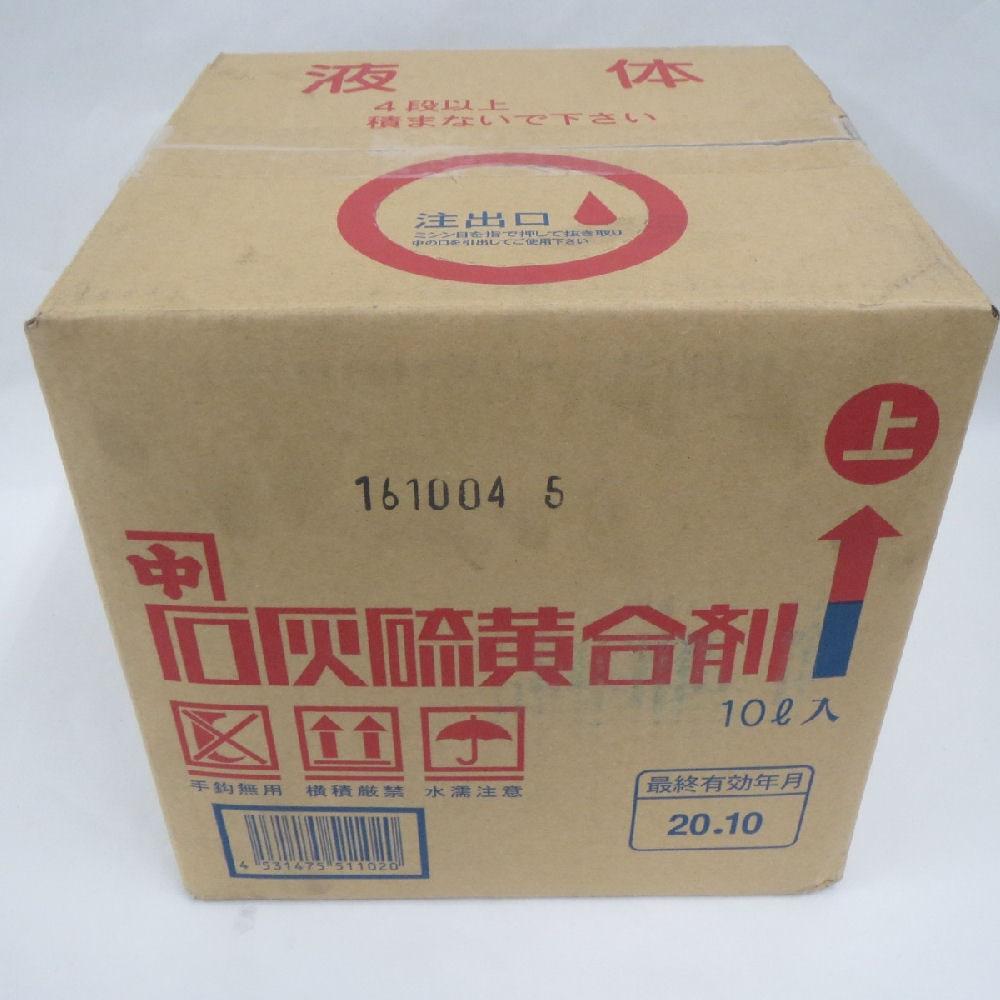 石灰硫黄合剤 10L