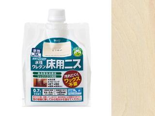 水性ウレタン床用ニス 0.7L とうめい