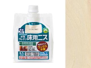 水性ウレタン床用ニス 0.7L 3分つやとうめい
