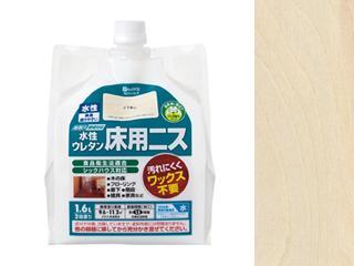 水性ウレタン床用ニス 1.6L とうめい