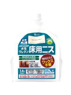 水性ウレタン床用ニス1.6L 3分つやとうめい