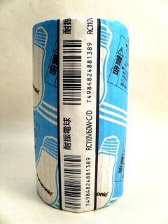 耐震球電球 クリア球 RC110V60WC/D