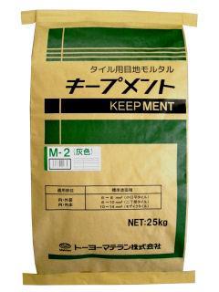 キープメント M-2(灰) 25kg