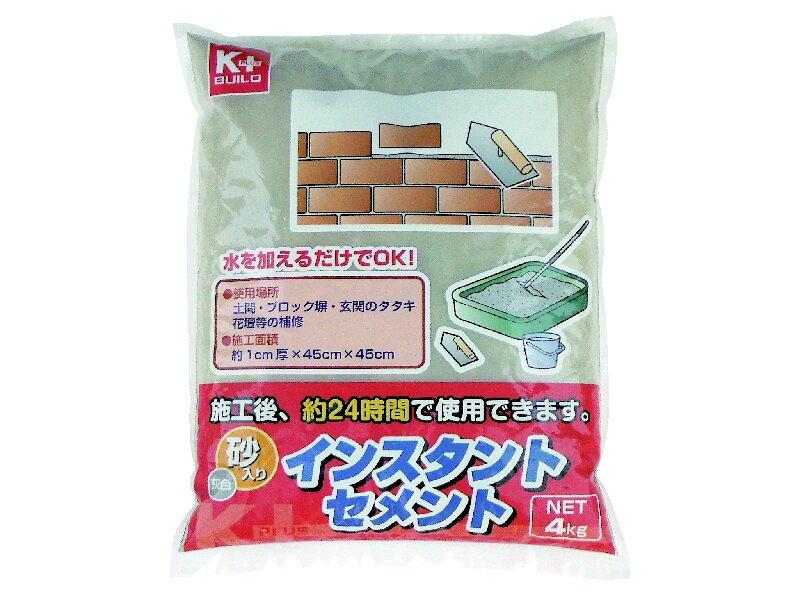 K+BUILD インスタントセメント 灰 4kg
