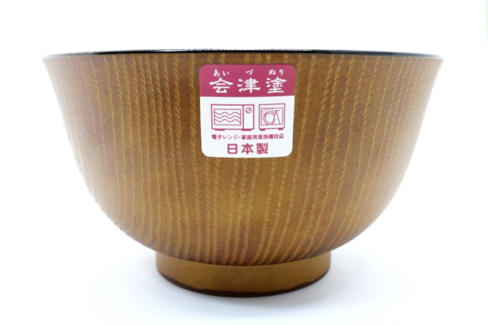 【会津塗】食洗器対応多用椀羽反全木目 茶740ml