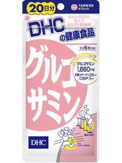 DHC グルコサミン 20日分