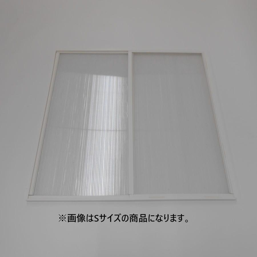 エコな簡易内窓キット ホワイト Lサイズ
