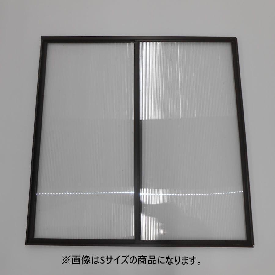 エコな簡易内窓キット ブラウン Lサイズ
