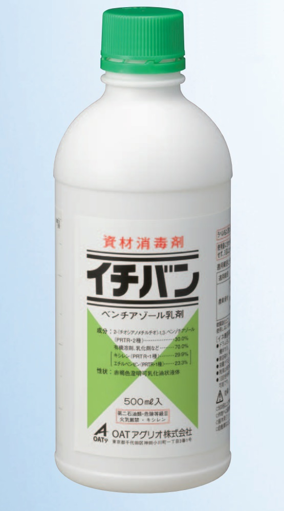 イチバン乳剤 500ml