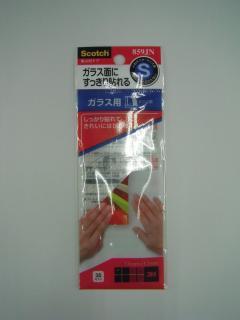 3M 掲示用タブ ガラス用S 859JN
