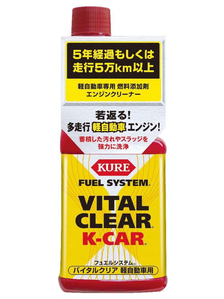 クレ バイタルクリア 軽自動車 200ml