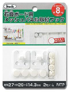 石膏ボード用取付金具 KMPF-121