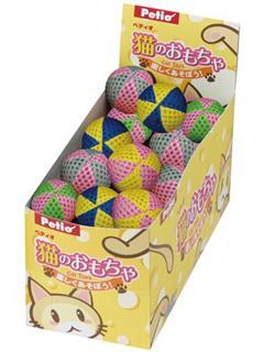 ペティオ ボールのおもちゃ セットボックス